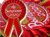 "Выпускники 2020г. Группа ""Ромашка"""